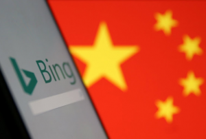 Bing was blocked in China